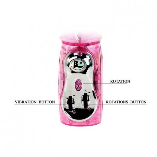 Мультискоростной вибромассажер розового цвета - 25,5 см.
