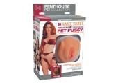 Реалистичная вагина с вибрацией Aimee Sweet Vibrating CyberSkin Pet Pussy