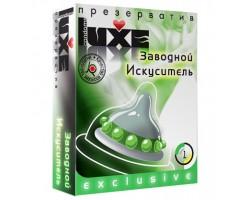 Презерватив LUXE  Exclusive  Заводной искуситель  - 1 шт.