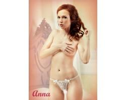 Ажурные белые трусики-стринги с доступом Anna, M-L, белый