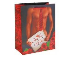 Подарочный пакет  Это всё тебе!  - 15 х 12 см.