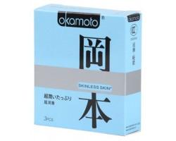 Презервативы в обильной смазке OKAMOTO Skinless Skin Super lubricative - 3 шт.