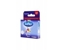 Цветные презервативы Softex Colour - 3 шт.